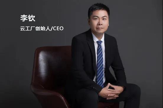 https://dhadmin.yungongchang.com/upload/dfr/1206/微信图片_20200917141355.jpg