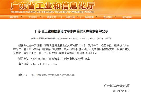 https://dhadmin.yungongchang.com/upload/dfr/1206/1589447618(1).jpg