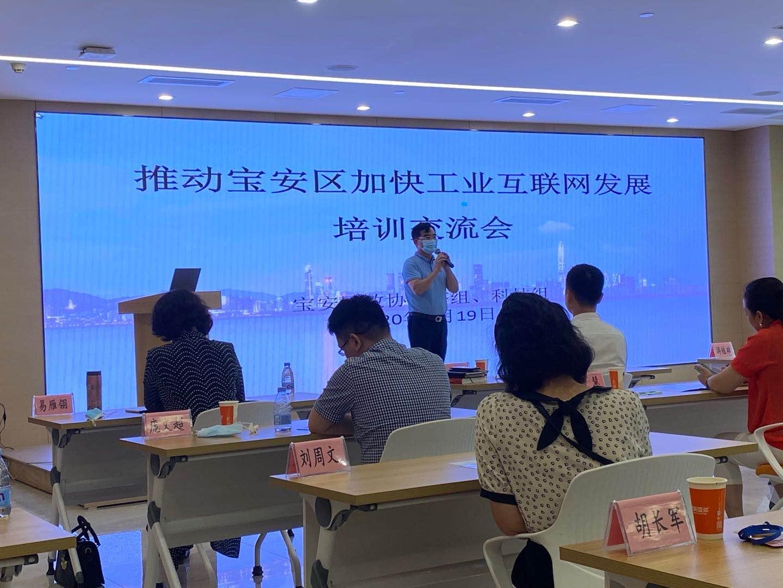 https://dhadmin.yungongchang.com/upload/localpc/TU/CC.jpg